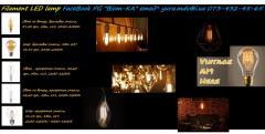 """Филаментная светодиодная лампа """"свеча на"""