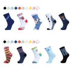 Носочки детские оптом, носки для девочек, носки
