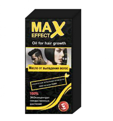 Means beard and hair Max Effect (Max Effect)