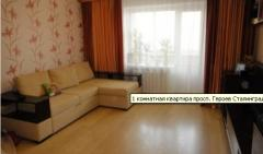 1 room apartment of Geroyev Stalingrad Avenue