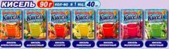 Kissels fruit TM of Nasolod