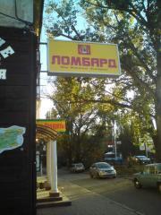 Production of lightboxes Simferopol, Yalta,