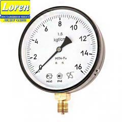 Vacuum meter DV 05 063-01