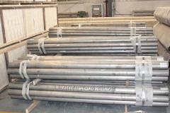 Tube Aluminum Round 2014