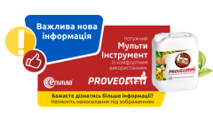 PROVEO old - activator nutrient absorption 0.5 l /