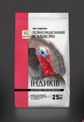 Комбикорм   ПК 13-2  Гроувер 2  для индюков