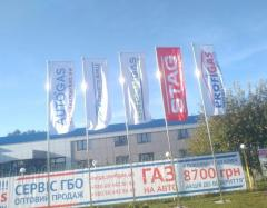 Stainless steel flagpole banner 6m bar 360