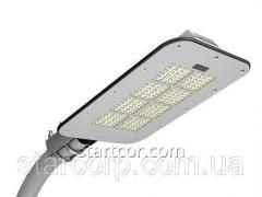 Ul lampy GtZ 2, 0 SCU Premium 270 W