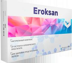 Капсулы от простатита Eroksan (Эроксан)