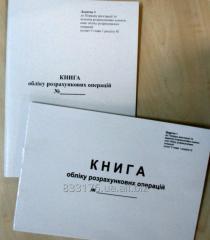 Книги КУРО