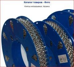 Клипсы и петли для колбасных изделий (Кировоград)