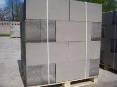 Gas-concrete blocks to buy gas-blocks. Gas-block