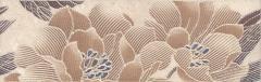 Плинтус керамический KERAMA MARAZZI 25х8х9 Низида обрезной (STG\B447\12091R)