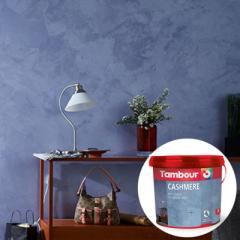 Декоративная краска Tambour (Тамбур) Cashmere (Кашемир)