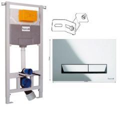 Инсталляционная система IMPRESE 3 в 1 ( i8120)