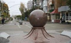 Spheres granite, Donetsk, Ukraine