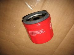 External filter for Allpp Transmission 1000 SP,
