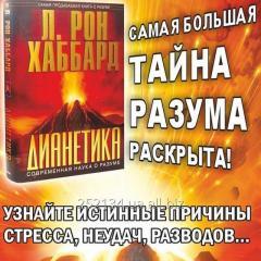 Книги загальноосвітні