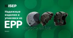 Helmets production of EPP