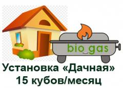 "The biogas plant ""Dacha"" to give 15 m3"