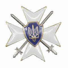 Герб Украины на мальтийском кресте (белый крест)
