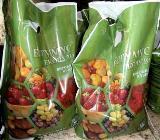 Fertilizers for agricultural, Biogumus of