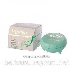 Lavilin Лавилин крем от запаха для ног на 7 дней
