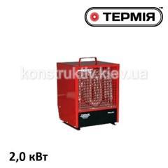 Промышленный тепловентилятор АО ЭВО 2,0/0,2 (220В) УХЛ 3.1, Термія 2000 Вт