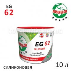 Грунт-краска Ансерглоб EG-62 Адгезионая эмульсия