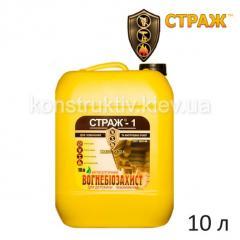 Огнебиозащита Страж-1 ХМББ-3324, 10 л