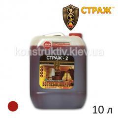Огнебиозащита Страж-2 БС-13 с красным красителем, 10 л