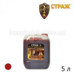 Огнебиозащита Страж-2 БС-13 с красным красителем, 5 л