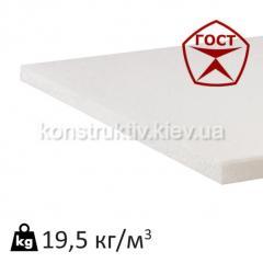 Пенопласт ГОСТ плотность 19,5 кг