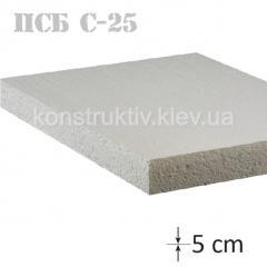 Пенопласт ПСБ-С-25 1 м * 0,5 м * 5 см