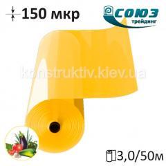 Пленка полиэтиленовая тепличная Союзтрейдинг 12 СТ 3000/150мкр/50м (желтая)