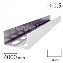 Профиль для гипсокартона UA 75, 4 м. (1,5мм)