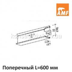 Профиль поперечный DONN DX24 T24/25 600 мм, АМФ (уп. 60шт)