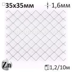 Сетка Рабица 35x35x1,6 высота 1,2м/10м оцинкованная загнутые концы