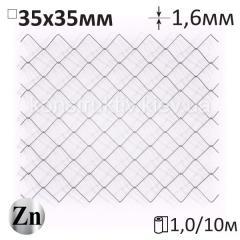 Сетка Рабица 35x35x1,6 высота 1м/10м оцинкованная загнутые концы