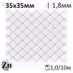 Сетка Рабица 35x35x1,8 высота 1м/10м оцинкованная загнутые концы