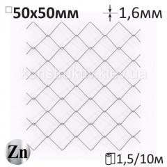 Сетка Рабица 50x50x1,6 высота 1,5м/10м оцинкованная загнутые концы