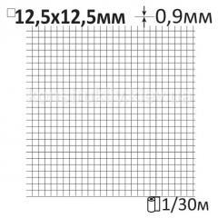 Сетка штукатурная сварная Ø0,9x12x12мм/1x30м