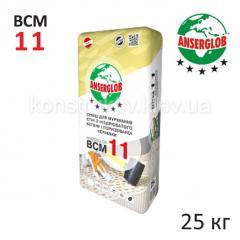 Смесь для кладки блоков Ансерглоб (Anserglob) ВСМ-11, 25 кг