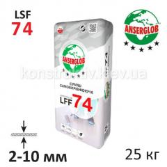 Смесь самовыравнивающаяся Ансерглоб (Anserglob) LFF-74, 2-10 мм, 25 кг