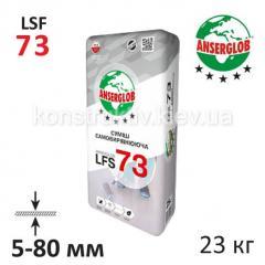 Смесь самовыравнивающаяся Ансерглоб (Anserglob) LFS-73, (цементно-гипсовая) 5-80 мм, 23 кг