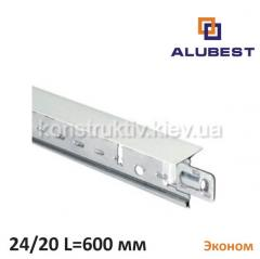 Т-профиль белый мат. ЕКОНОМ 24/20 600 мм, Alubest (уп. 90 шт)