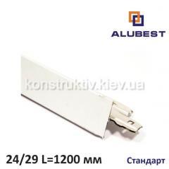 Т-профиль белый мат. СТАНДАРТ 24/29 1200 мм, Alubest (уп. 60 шт)