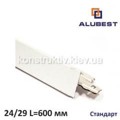 Т-профиль белый мат. СТАНДАРТ 24/29 600 мм, Alubest (уп. 60 шт.)