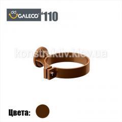 Хомут трубы ПВХ, Galeco 110 (RAL 8017)