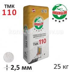 Штукатурка декоративная Ансерглоб ТМК-110 короед белая, 25 кг